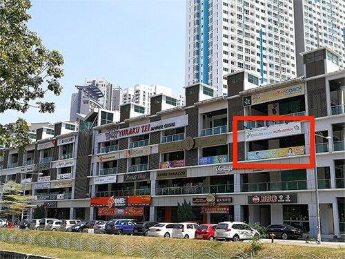 Math enrichment centre for preschool at TanjungTokong, Penang