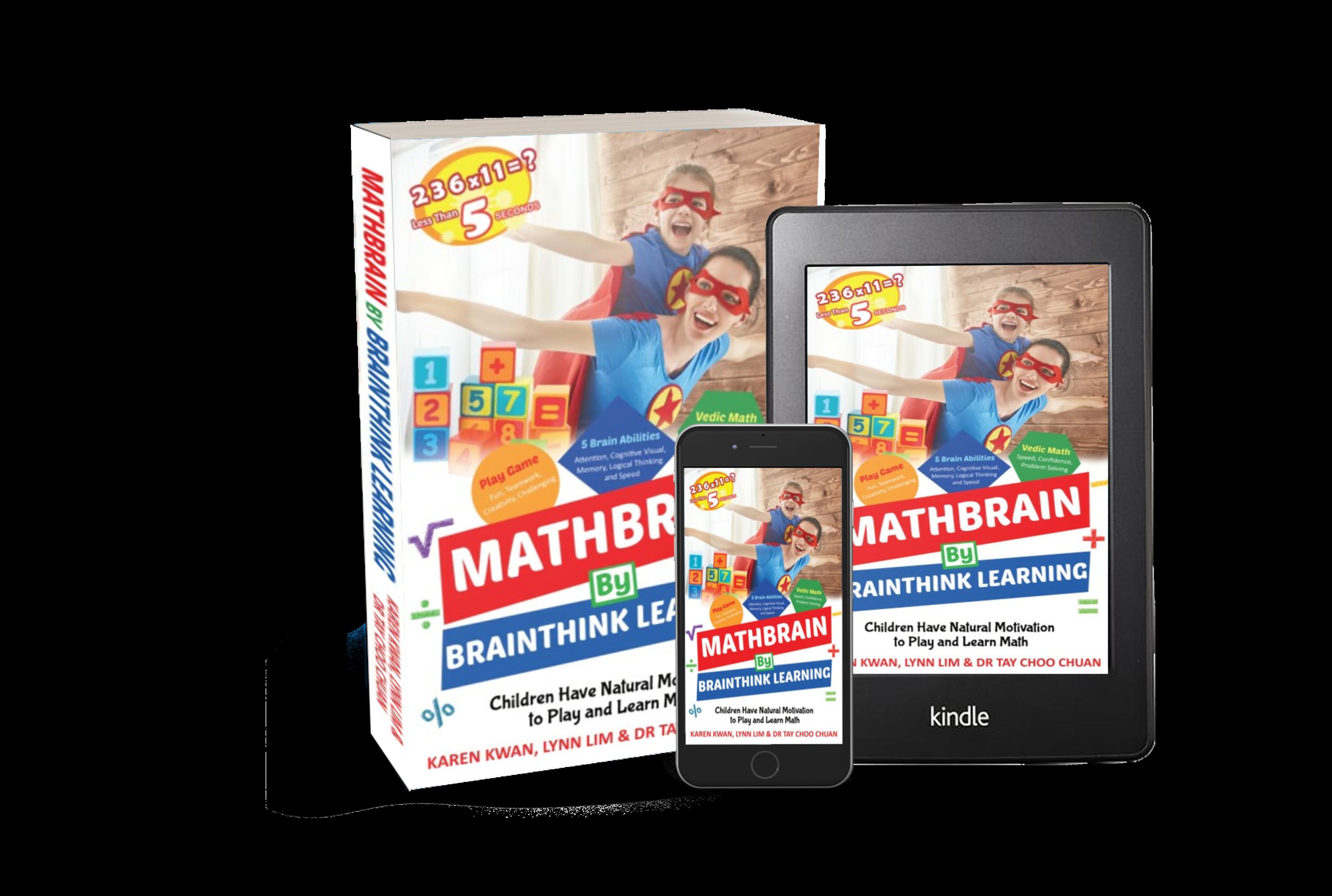 Math Brain Book